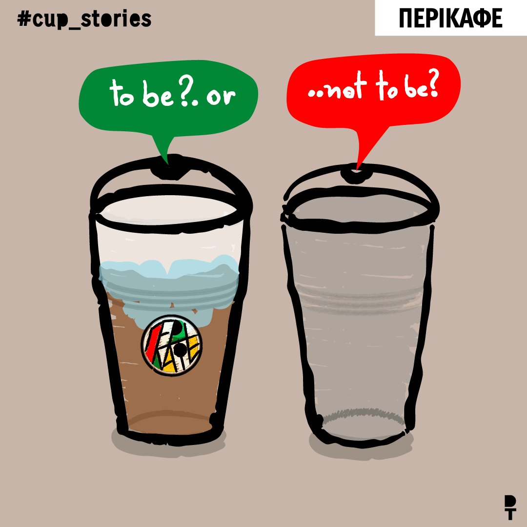 cup_stories_03