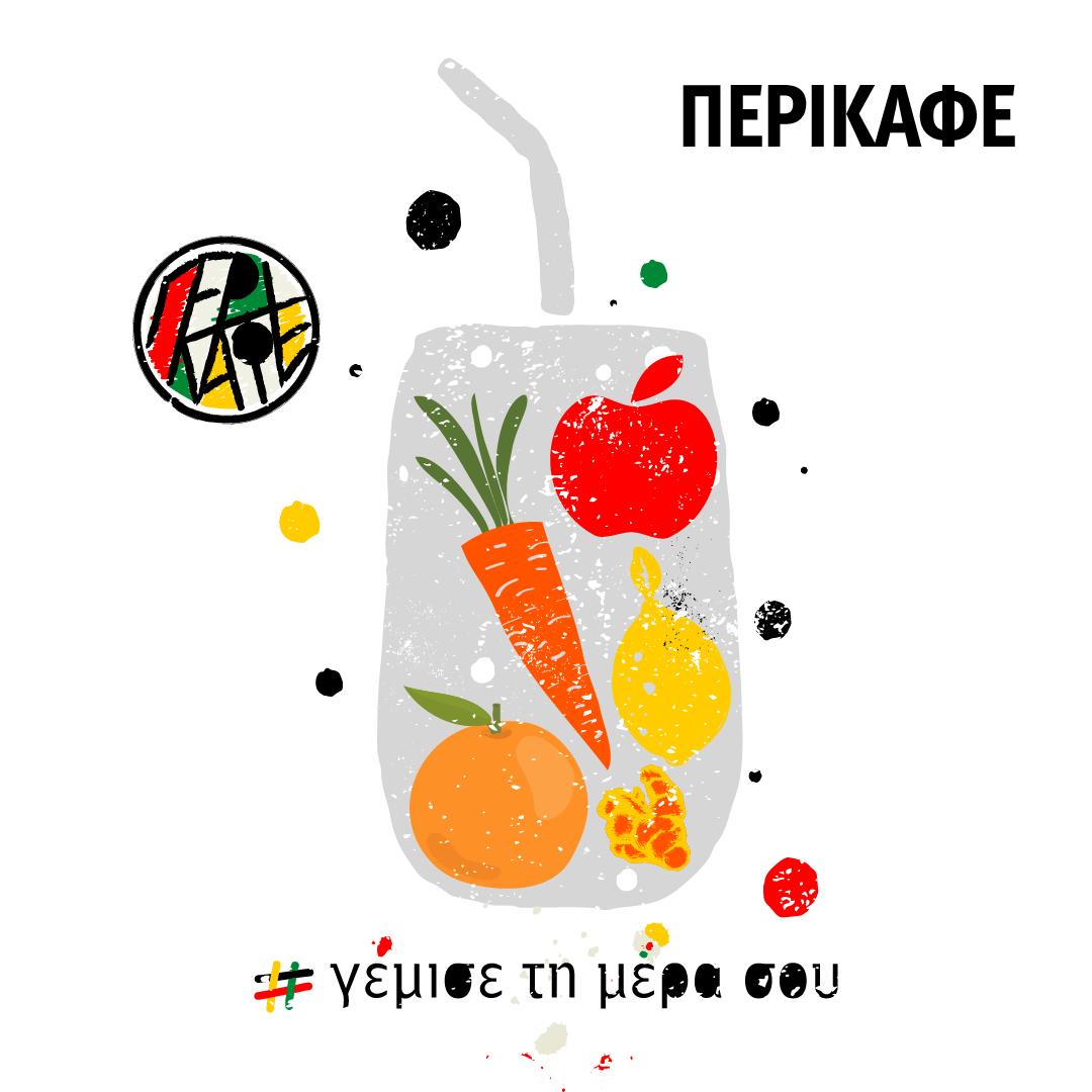 perikafe_Juice