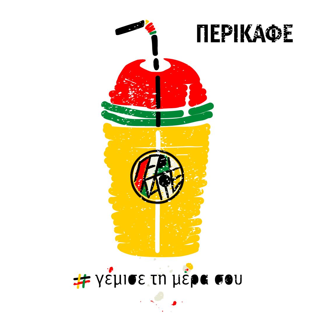 perikafe_cup