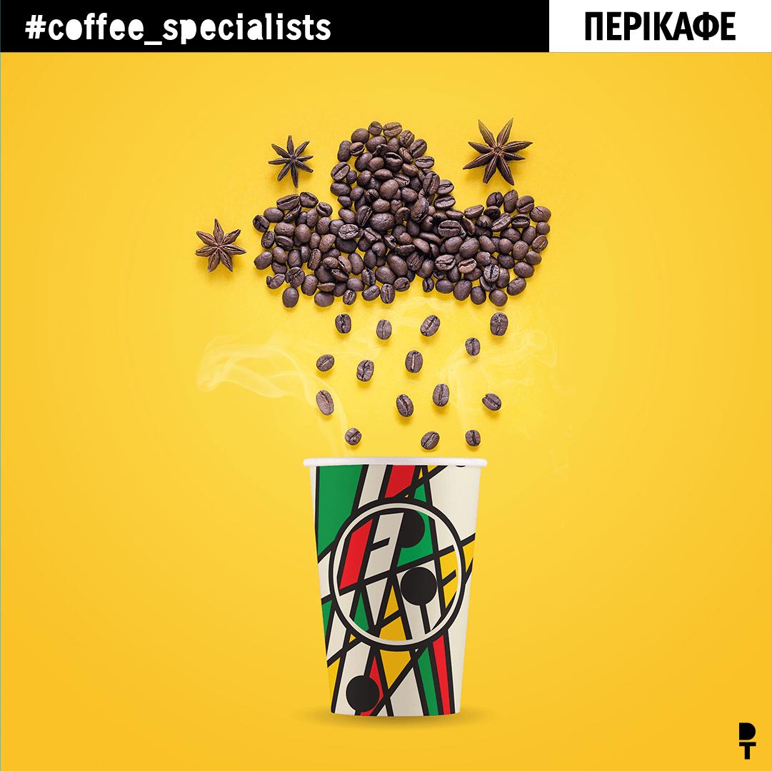 Perikafe _#coffee_specialists-2